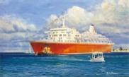 Starship Oceanic at Nassau