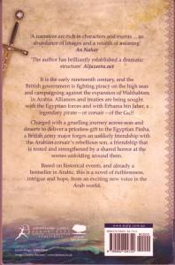 The Corsair, book cover (rear)